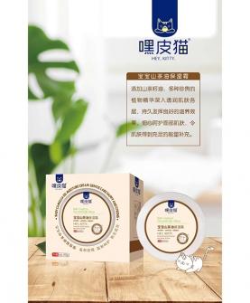 宝宝山茶油保湿霜