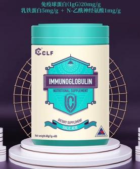 免疫球蛋白辅食营养补充品