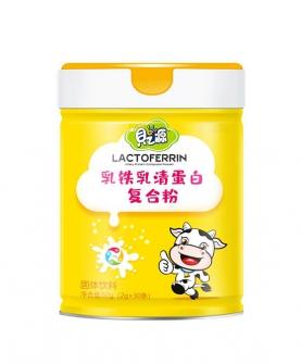 乳铁乳清蛋白