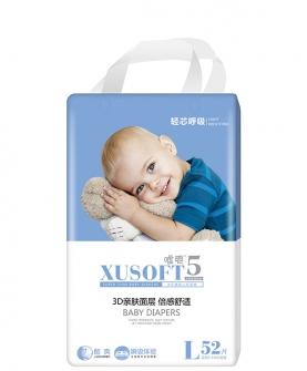 大环腰婴儿纸尿裤L52