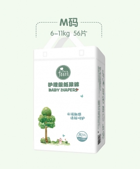 自然棉柔护理级纸尿裤M56