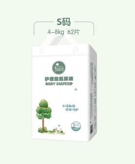 自然棉柔护理级纸尿裤S62