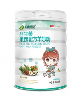 益生菌果蔬配方羊奶粉