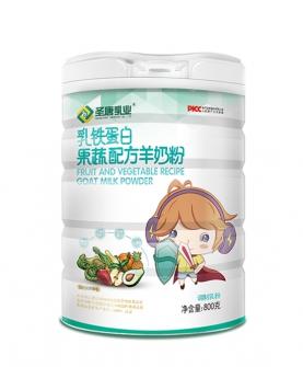 乳铁蛋白果蔬配方羊奶粉