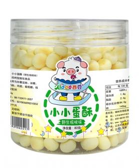 小小蛋酥-野生核桃味