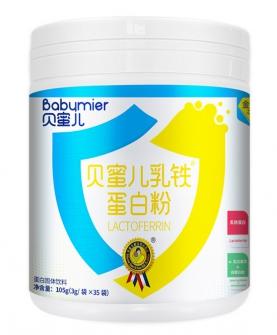 乳铁蛋白粉(金装)