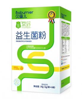 畅常舒益生菌粉-8袋