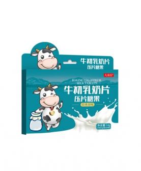 牛初乳奶片