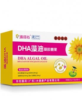 DHA藻油凝胶糖果 30粒