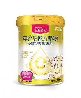 孕产妇配方奶粉800g