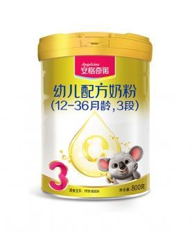 婴幼儿配方奶粉3段800g