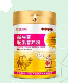益生菌驼乳营养粉