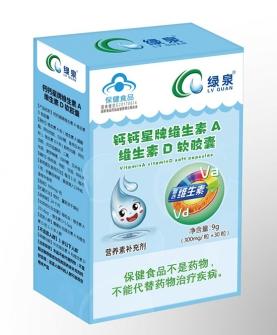 钙钙星牌维生素A维生素D软胶囊