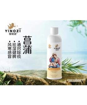 菖蒲植物草本水疗浴液