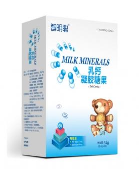乳钙凝胶糖果竖盒
