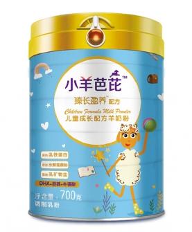 臻长盈养儿童成长配方羊奶粉