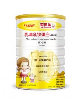 乳清乳铁蛋白复合粉