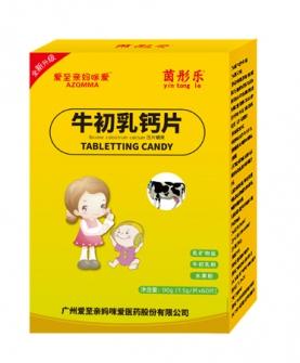 牛初乳钙片