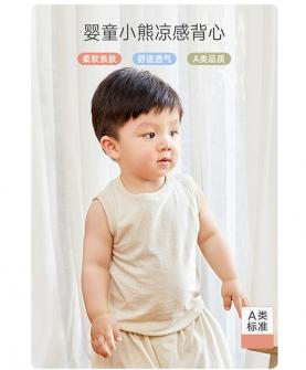 婴儿背心纯棉