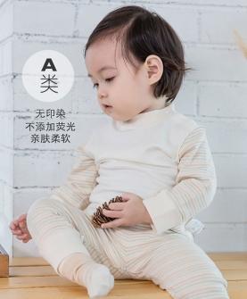 宝宝高腰护肚套装