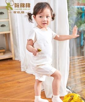 宝宝纯棉套装女夏装