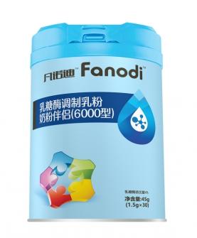 乳糖酶调制乳粉奶伴侣(6000型)