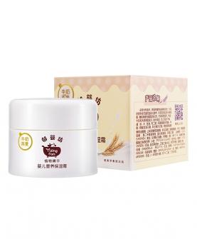 牛奶燕麦婴儿营养保湿霜35g