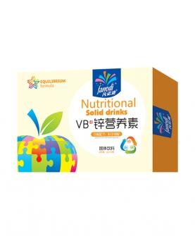 VB+锌营养素