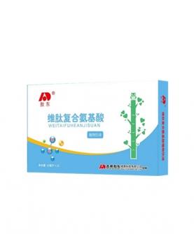 维肽复合氨基酸