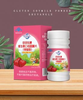 伢伢乐牌维生素D钙咀嚼片(草莓味)