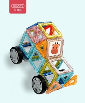 儿童磁力片积木