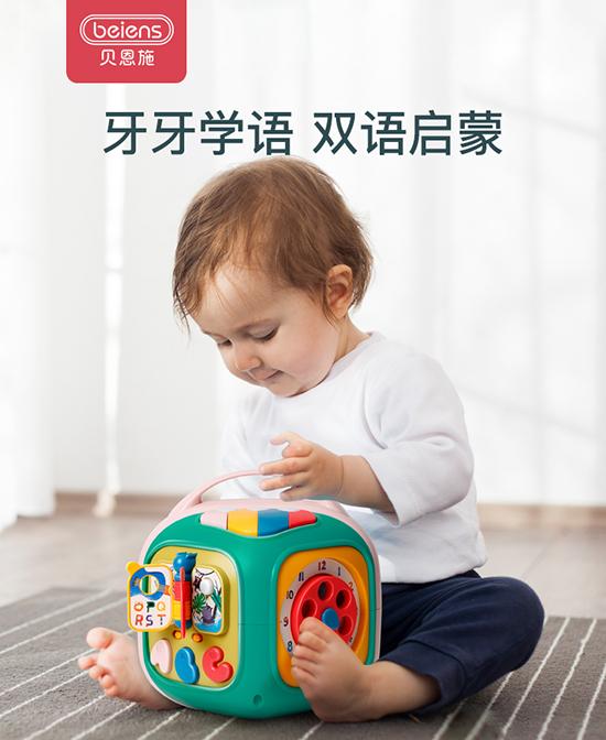 贝恩施六面体益智玩具