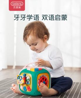 六面体益智玩具