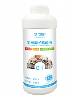 氢氧根离子除菌液1L装