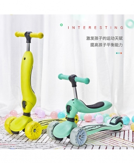 高档儿童滑板车 可坐滑行车 MT603