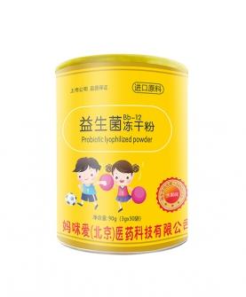益生菌bb-12冻干粉