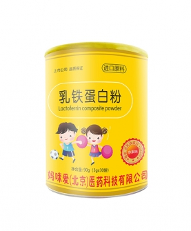 乳铁蛋白粉