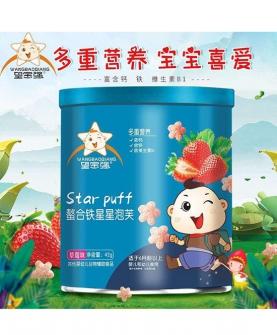 螯合铁星星泡芙-草莓味