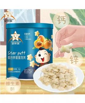 螯合锌星星泡芙-黄桃味