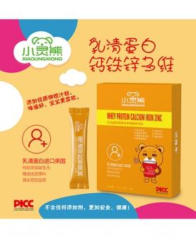 乳清蛋白钙铁锌多维固体饮料