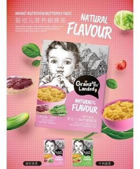 婴幼儿营养蝴蝶面猪肝菠菜
