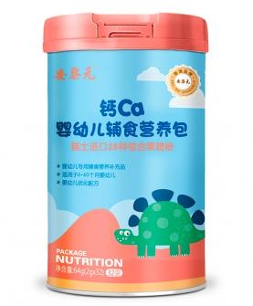 钙Ca婴幼儿辅食营养包