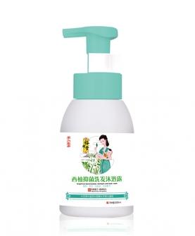 西柚抑菌洗发沐浴露