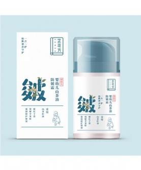 婴幼儿山茶油防皴霜50g