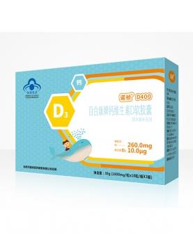 百合康牌钙维生素D软胶囊