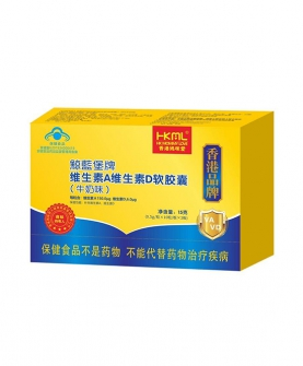 鲸蓝堡牌维生素A维生素D软胶囊