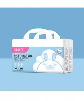 婴儿纸尿裤XL36
