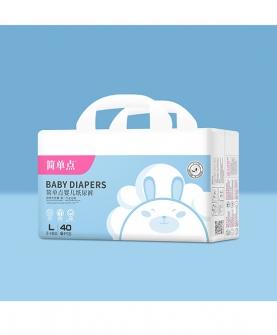 婴儿纸尿裤L40