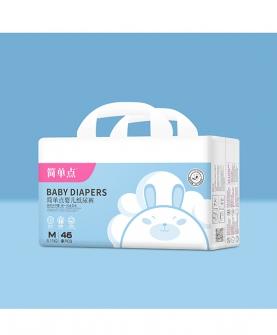 婴儿纸尿裤M46