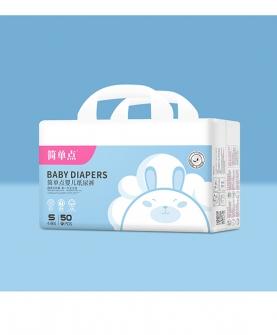 婴儿纸尿裤S50